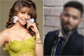 urvashi rautela was harassing by calling repeatedly pant blocked her