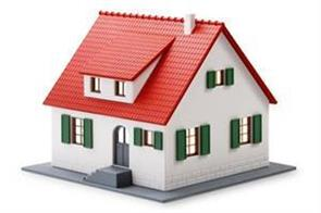 property will be given in panchkula with the approval of the administrator