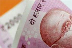 rupee weakens by three paise against dollar in early trade