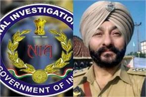 dsp nia will investigate the relations of terrorists