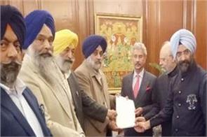 assured of protecting the life and property of minorities in pakistan sukhbir