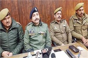 29 kg charas recovered manwal block four smugglers arrested
