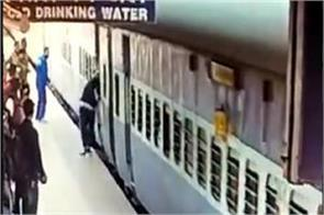 video getting up and down in a moving train can be dangerous