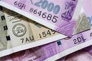 rupee slips 19 paise against dollar in early trade