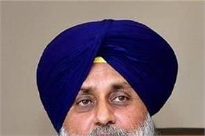 randhawa should apologize to sikh community sukhbir