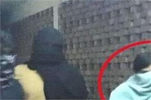 jnu violence police fir video viral