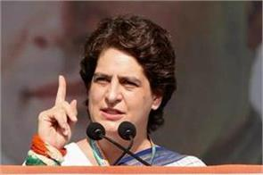priyanka gandhi attack 3 64 crore unemployed in the country