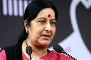 sushma s fake letter using air ticket charge sheet filed
