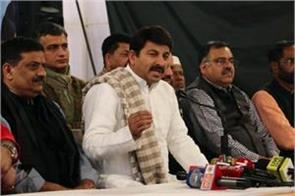 manoj tiwari raised questions on the ongoing performance in shaheen bagh