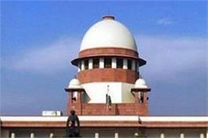 bhopal gas tragedy supreme court ravindra bhat
