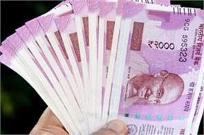 the fourth installment of 2000 rupees reached in the accounts