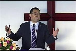 us calls on china to release jailed early rain church founder wang