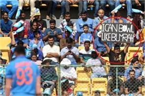fan claim to bowl like jasprit bumrah icc asks video proof