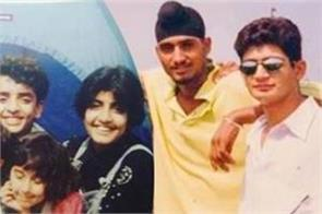 yuvraj and bhajji remembered childhood old photos of share