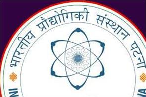 iit patna recruitment 2020 for 17 non teaching posts