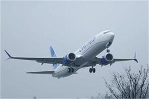 us civil flights banned over gulf iraq iran