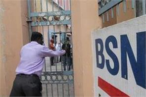 bsnl identifies 14 salable properties to raise rs 20 000 crore