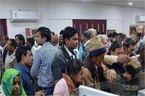 rbi launches new feature for bank customers