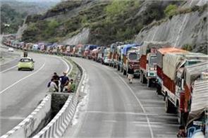 one way traffic restored jammu srinagar highway route closed four days