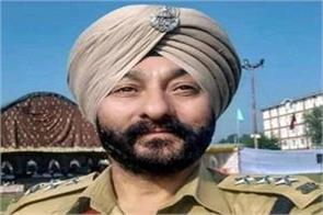 sher e kashmir medal withdrawn from dsp davinder singh