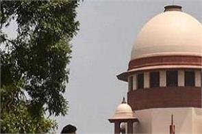 supreme court gujarat sardarpura violence indore
