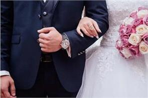 bride asks wedding guests to pay entrance fee gets trolled online