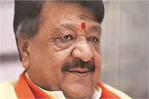 caa nrc devaki s eighth son  kailash vijayvargiya
