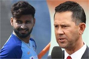pant will return to team india against new zealand soon ponting speaks