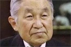 emperor emeritus akihito briefly loses consciousness