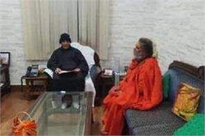mahant narendra giri met rajnath singh discussion on these issues