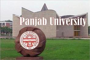 proposal for granting status of heritage university to pu ready