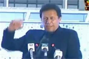 imran says nurses turned into hoors after doctor gave injection