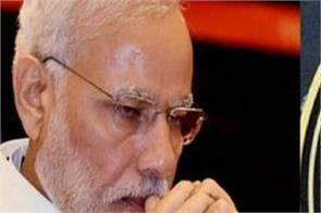 modi government asked for 45 thousand crore help from rbi
