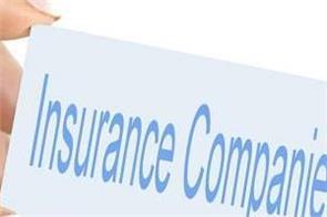 the premium of general insurance companies increased