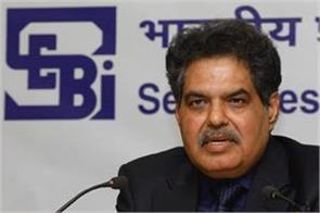 sebi chairman ajay tyagi to retire next month the government asked