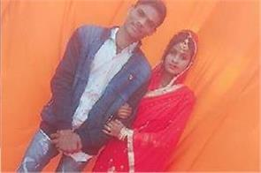 husband murder his wife in panchkula