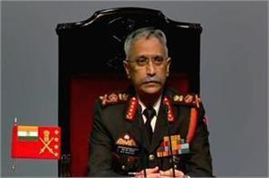 general narwane to visit jammu and kashmir before republic day