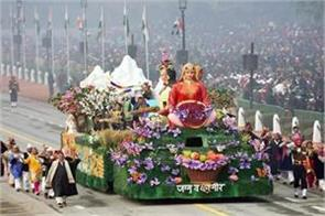 jammu and kashmir tableau will be very special republic day