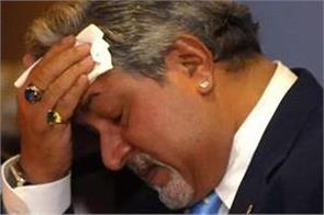 fugitive vijay mallya shocked supreme court refuses to stay bankrupt action