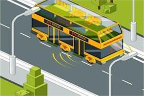 transport department intelligent