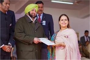 iti market committee and police line will be built in mohali