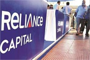 promoter group companies  stake in reliance capital decreased 4 35