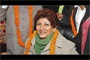 rajbala malik of bjp became the new mayor