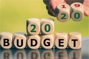 budget 2020 government will not announce to add more capital