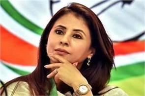 urmila matondkar big statement against caa