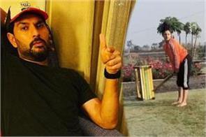 yuvraj impressed by this actress batting actress waiting to bowl to yuvi