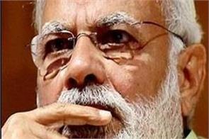 bharat band rahul gandhi trade union strike narendra modi