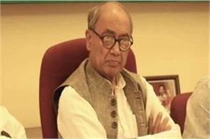 digvijay gave thumbs woman officer slap bjp worker proud of your bravery