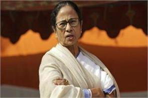those who have no political base they are calling off mamta banerjee
