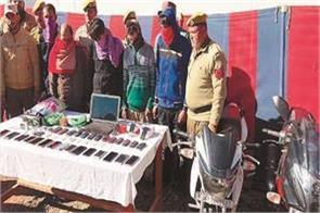 thief gang busted millions recovered including 6 members